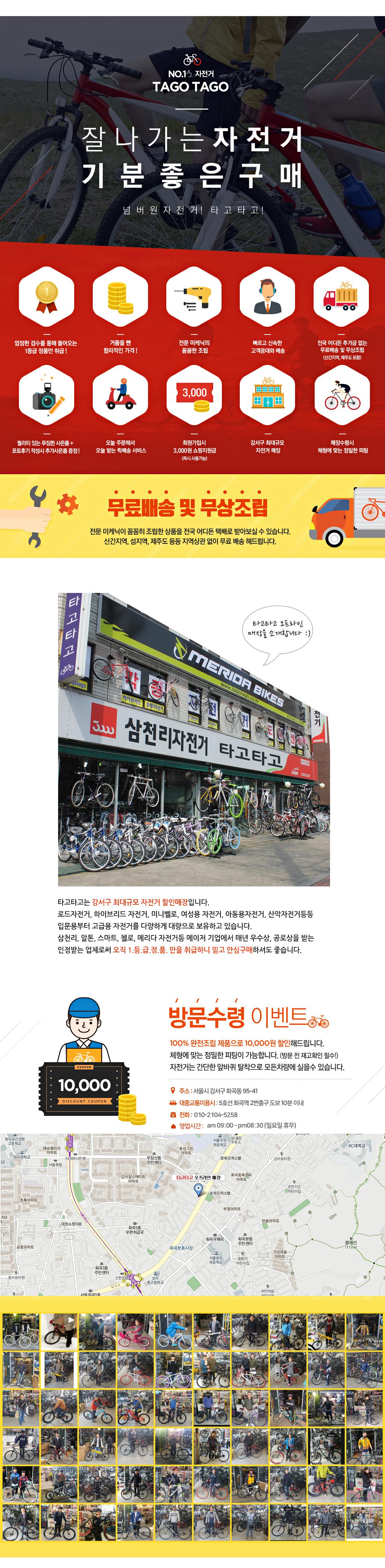 오프라인 매장 소개